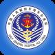 海军总医院app