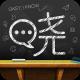晓黑板app最新版本官方