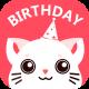 生日提醒管家app