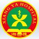 湘雅医院app