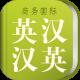 小学生英语词典app