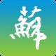 江苏政务服务app