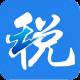 浙江电子税务局app