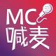 Mc喊麦app
