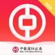 中银国际证券手机版