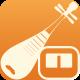 琵琶调音器app