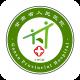 甘肃省人民医院app