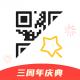 个性二维码app