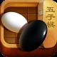 元游五子棋手机版