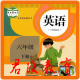 六年级英语下册人教版app