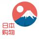 日本购物app