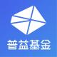 普益基金app