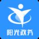 浙江人社app