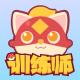 编程猫游戏