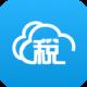 河北税务社保缴费app