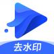 水印宝app