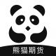 熊猫期货软件