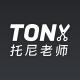 托尼老师app