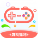 爱趣游戏盒app