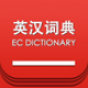 免费英汉离线词典手机版