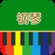 完美钢琴教学