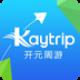 开元旅游app