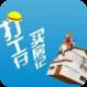 看日剧学日语app